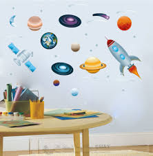 Outer Space Collection Wall Stickers Nursery Decal Kids Boys Room Decor Gift Diy Ebay