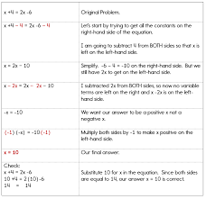 solving algebra equations with