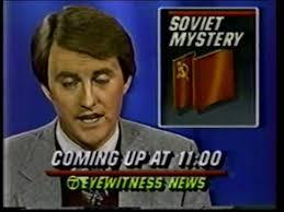 WABC NY EYEWITNESS NEWS PROMO-3/10/85-Larry Mendte, Ann Butler - YouTube