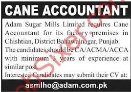 Adam Sugar mills Limited jobs in Bahawalnagar 2020 - JobSixer