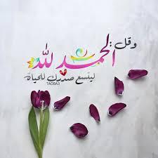 خلفيات واتس اب اسلاميه اجمل خلفيات دينية كلمات جميلة