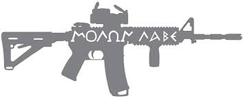 Amazon Com Bamfdecals Ar 15 Molon Labe Greek Lettering Weapon Shape Die Cut Vinyl Decal X Large Gray Automotive