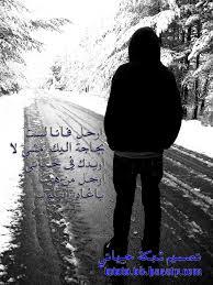 صور شباب حزينه حزن في ملامح الوجه عبارات