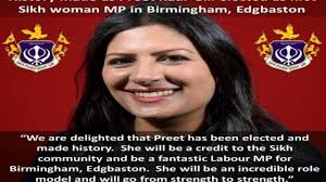 UK Elections 2017: Indian Origin Preet Gill becomes the First Female Sikh  MP | NewsGram