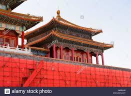 La Città Proibita e il Palazzo Museo. Palazzi imperiali del Ming e le  dinastie di Qing in Pechino e Shenyang. Patrimonio Mondiale UNESCO Foto  stock - Alamy