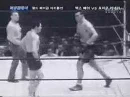 14.6.1934 Primo Carnera vs Max Baer (rounds 6, 9, 10 & 11) - YouTube