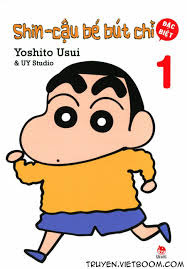 Truyện tranh Shin cậu bé bút chì đặc biệt tập 1