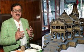 அயோத்தியில் புதியமசூதி தேவையில்லை வசீம் ரிஜ்வீ