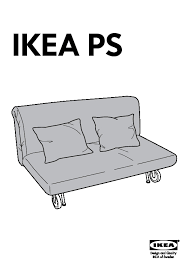 ikea ps sofabed slipcover vansta red