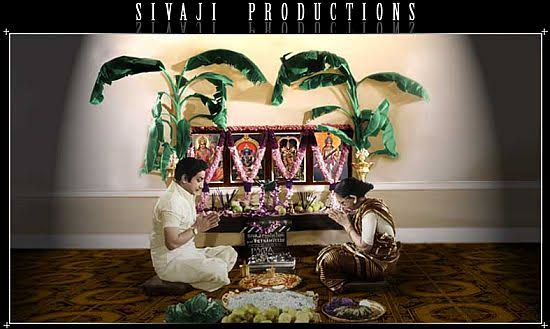 "Image result for sivaji ganeshan production"""