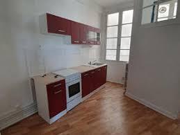 vente achat appartement t2 2 pièces