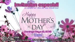 Feliz día de las Madres! Les invitamos... - Pagina Oficial: Casas ...