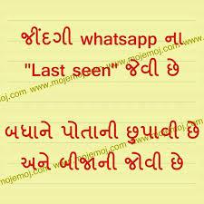 best love quotes gujarati happy love quotes