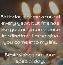 dottiee happy birthday quotes for friends friend birthday