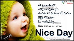 keep smiling have a nice day telugu quotations quotes garden