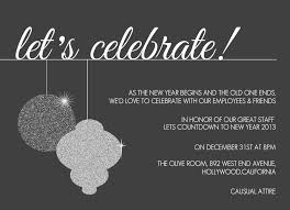 year end office party invitation