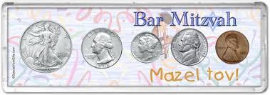 gift set to remember a 1945 bar mitzvah