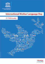international mother language day united nations