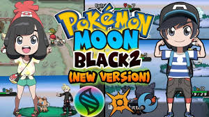 Pokemon Moon Black 2 (New Version): NDS Rom With Alola Forms,Mega ...