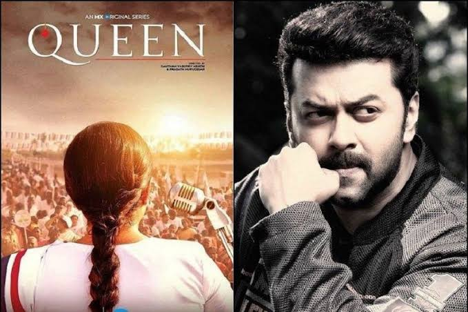 Image result for queen web series""