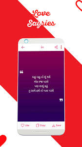 top gujarati quotes status editor app for android apk