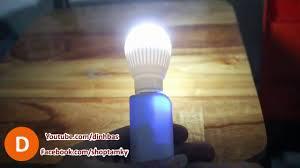 Đèn cắm sạc dự phòng - YouTube