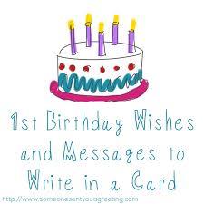 1st birthday wisheessages to