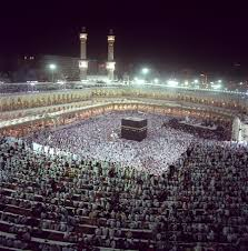 صور الحرم المكي رمضان