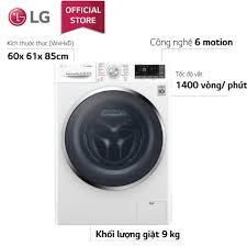 Máy giặt LG Inverter FC1409S4W 9kg, Giá tháng 5/2020