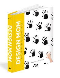 Gabrielle Blair Design Mom Changing Hands Bookstore