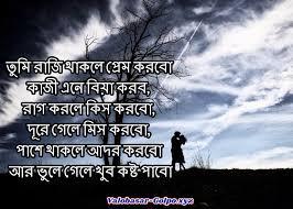 bangla sad status photo bangla koster picture bengali sad