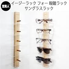 glasses rack wall hangings storage wall
