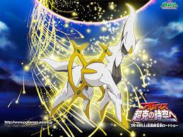 arceus legendary pokemon wallpaper