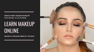 first makeup platform