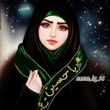 رمزيات كيووت رمزيات حسينيه اتمنى تعجبكم لاتنسوا لايك Facebook