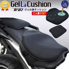 cushion motorcycle gel seat cushion