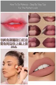 sweet lip makeup tutorial easy ombre