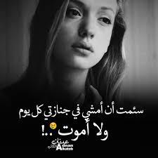 كلام كبرياء انثى كلمات غرور وكبرياء عن البنات عزه و ثقه