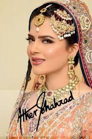 ather shahzad makeup rates saubhaya