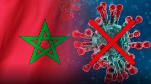 كورونا المغرب جائحة  كورونا