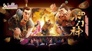 Top những bộ phim hoạt hình 3D Trung Quốc chiếu rạp đáng xem trong những  ngày