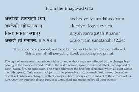 sanskrit sounds newsletter verses bhagavad gita elements