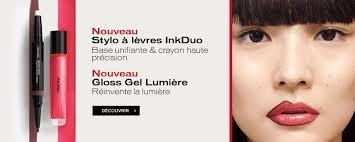 maquillage shiseido visage yeux