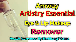 artistry eye and lip makeup remover mrp