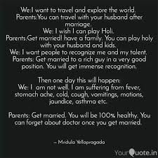 we i want to travel and e quotes writings by mridula