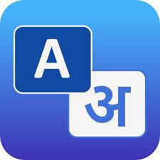 Translator - English Hindi Dictionary - Home | Facebook