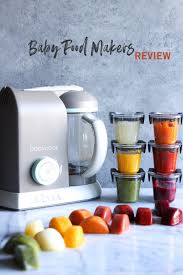 baby food makers review sweetphi
