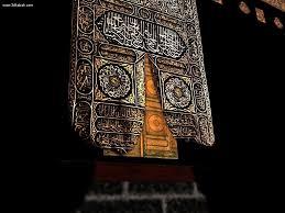 Islamic Wallpapers Hd 2017 Wallpaper Cave