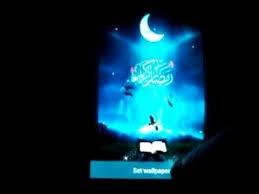 ramadan karim live wallpaper you