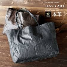 lether goods silver accessory days art